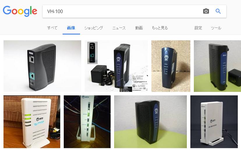 VH-100検索画像
