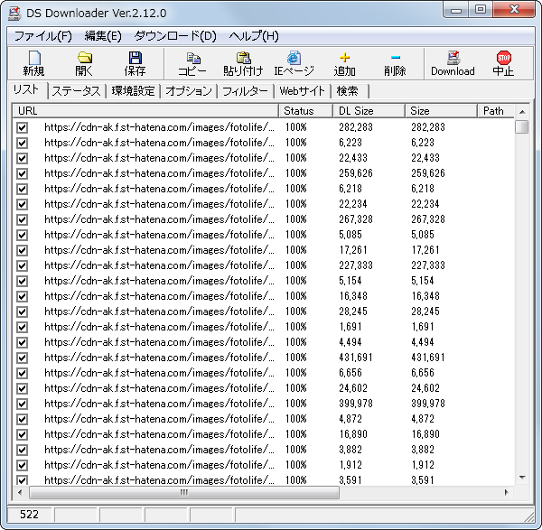 DS Downloader