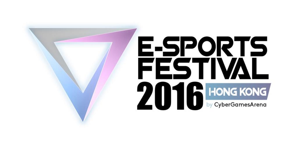 香港 E-Sports Festival Hong Kong 2016