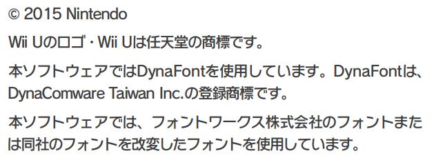 フォントワークス株式会社のフォントまたは同社のフォントを改変したフォントを使用しています。