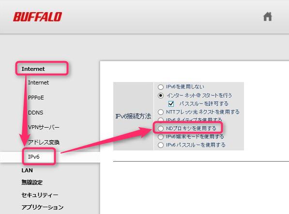 「NDプロキシを使用する」のラジオボタンにチェックを入れ設定ボタンをクリック