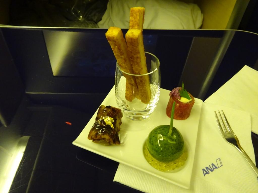 機内食前菜