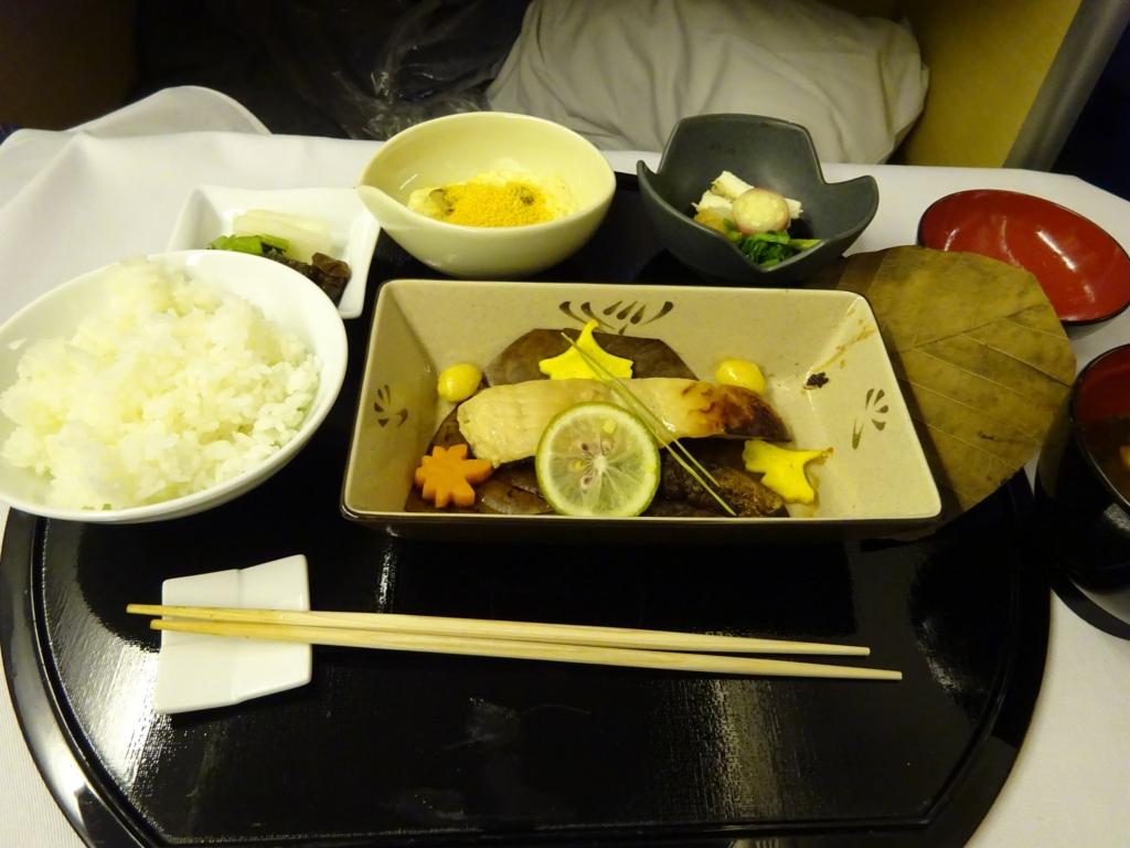 機内食 魚料理