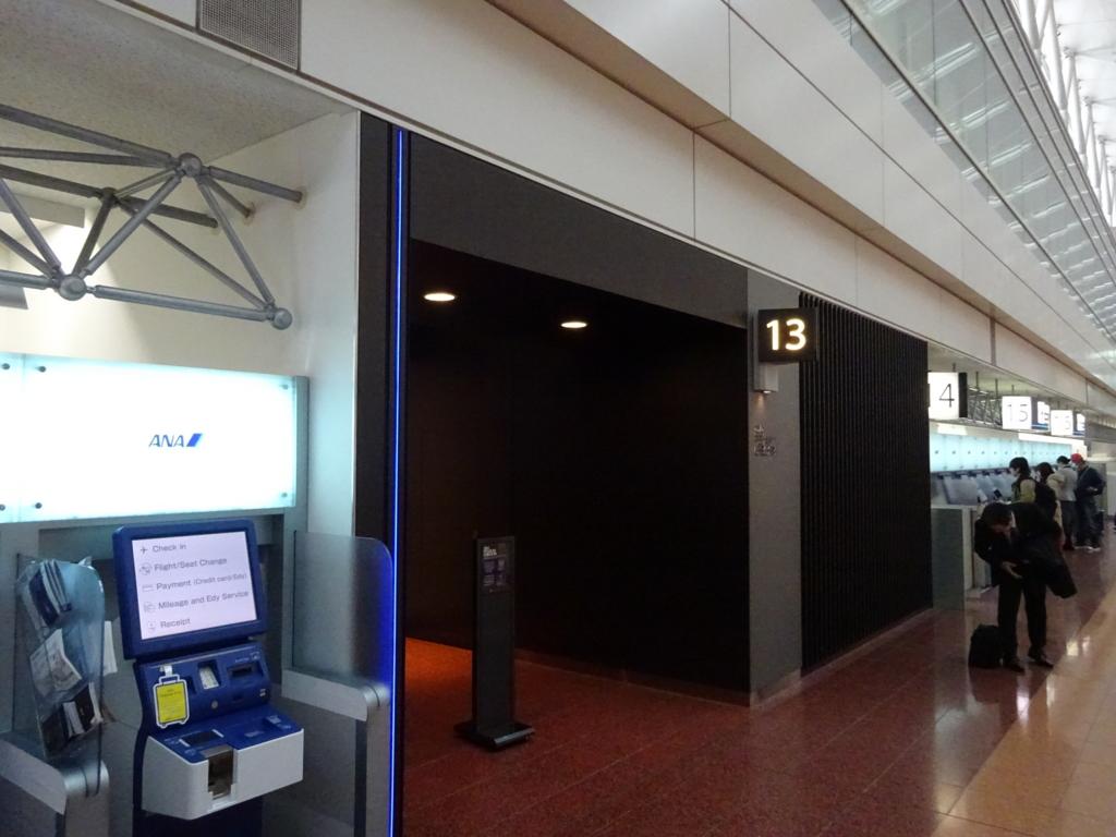 羽田空港 13番口